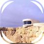 תמונה של מרכז המבקרים אילן רמון - מצפה רמון