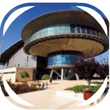 תמונה של מקורות- מרכז מבקרים  אשכול ומרכז מבקרים  ספיר